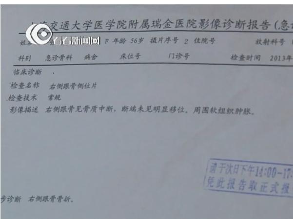 公共汽车的轮子简谱-上海986公交车轮胎爆炸高清图片
