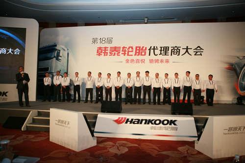 盘点哪个轮胎厂年会比较拽(zhuai)?