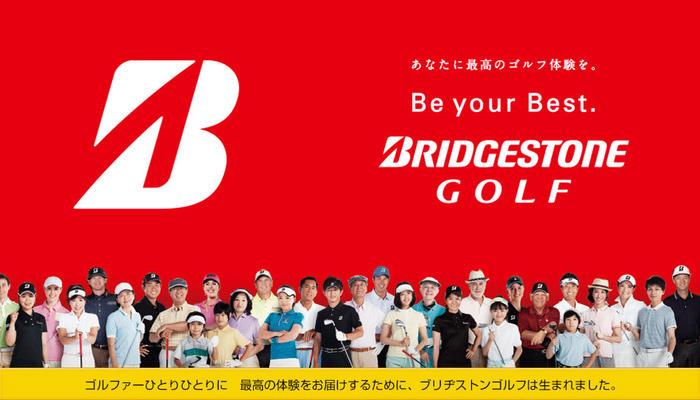 普利司通高尔夫2015新品全面问世 - 改装赛事 - 中国