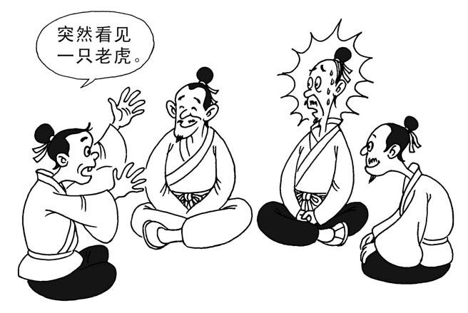 动漫 简笔画 卡通 漫画 手绘 头像 线稿 656_439