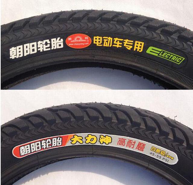 电动车轮胎有多大市场?
