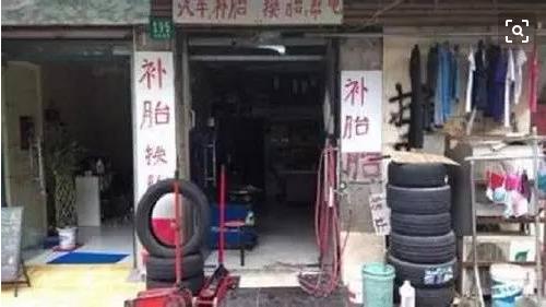 首页 新闻资讯 市场渠道  现在轮胎行业竞争激烈,隔壁的店面早都装修图片